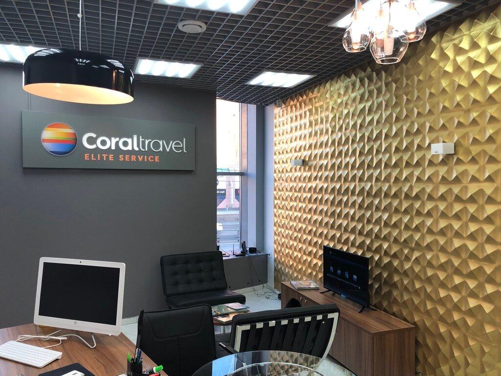coral elite service