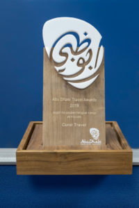 Премия Abu Dhabi Travel Awards