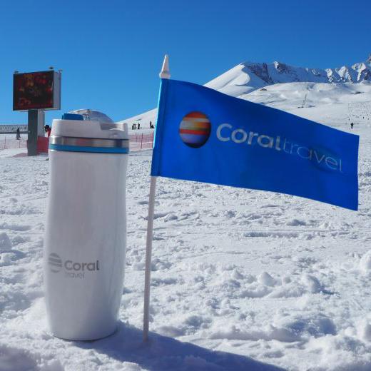 горнолыжные туры Корал